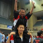 4th world junior wushu 55
