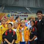 4th world junior wushu 57