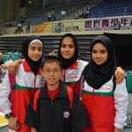 4th world junior wushu 59