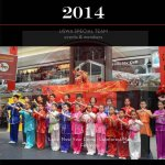 wushu 1 2014 uswa cat yearbook title page