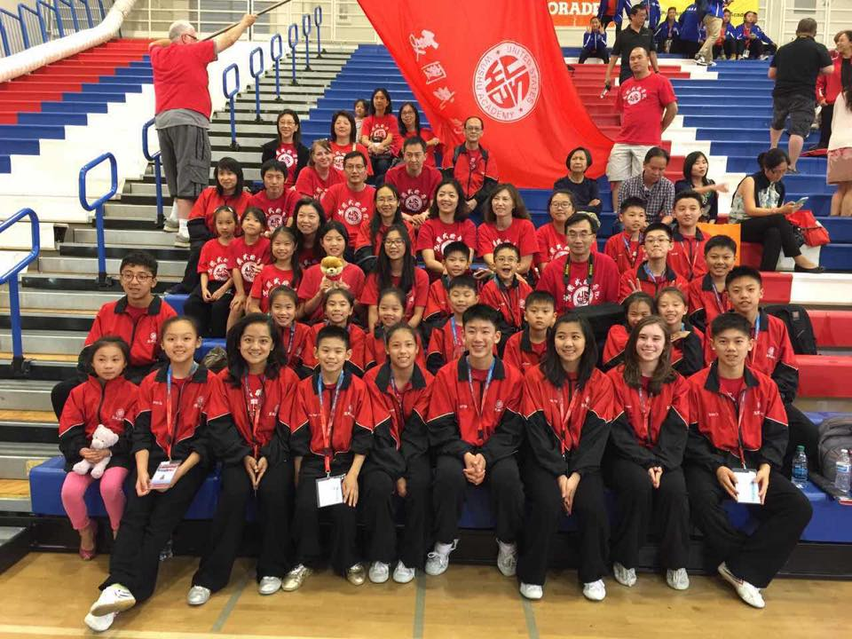 2016 Wushu Team Trials