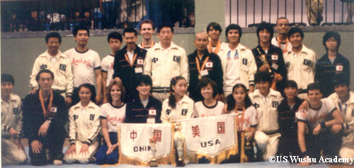 1985 USA China Japan.Team